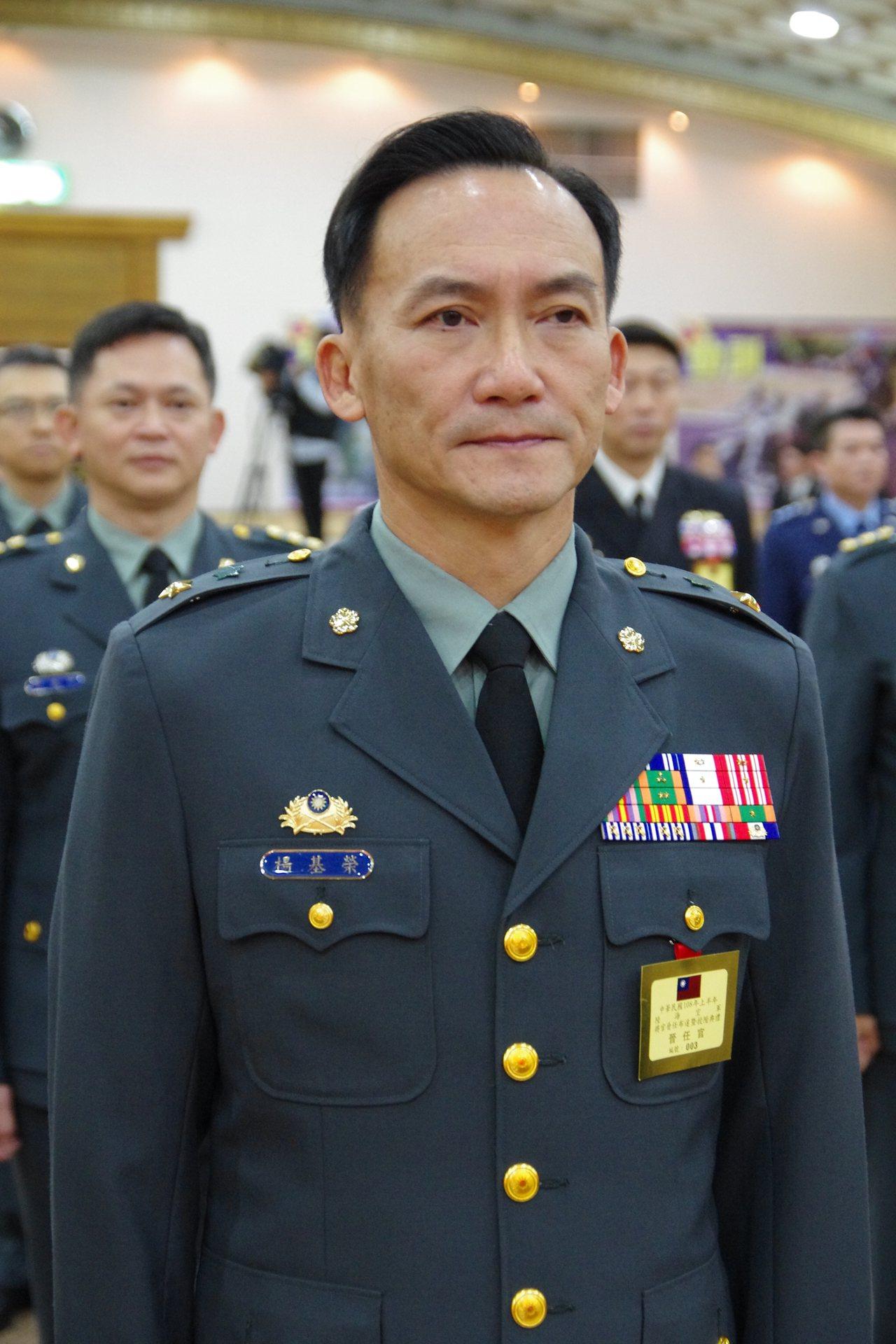 去年12月25日,楊基榮參加國軍將官晉任典禮,元旦正式升為中將,七個月後接掌陸軍...