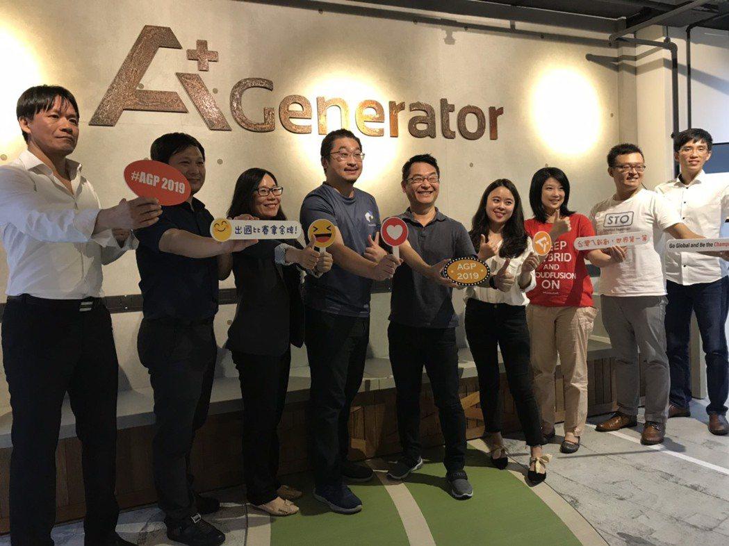 精誠開辦第二屆「AI新創加乘器計畫」,介紹八家AI新創團隊亮相。記者蔡銘仁/攝影