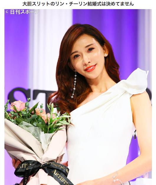 林志玲赴日出席代言活動。圖/截自日本網站