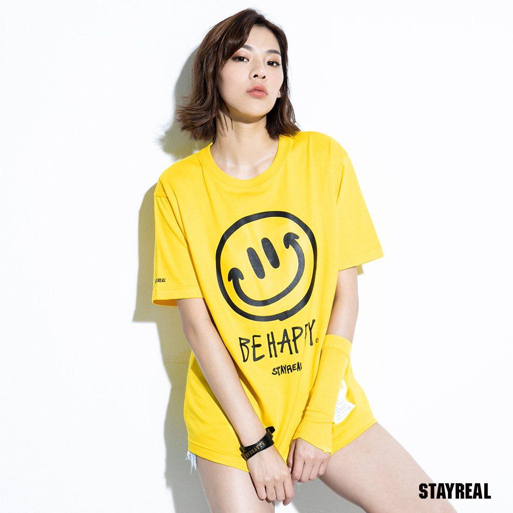 Be Happy陽光笑臉T(黃),售價1,180元。圖/STAYREAL提供