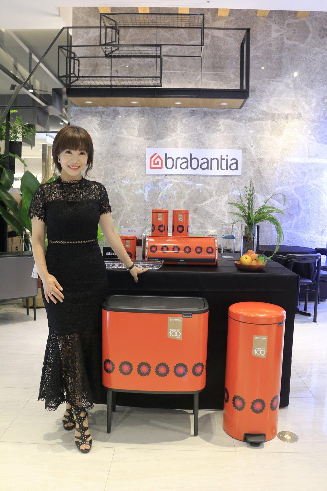 蕭彤雯今出席Brabantia荷蘭皇家精品慶祝品牌100周年活動。圖/旺代企業提
