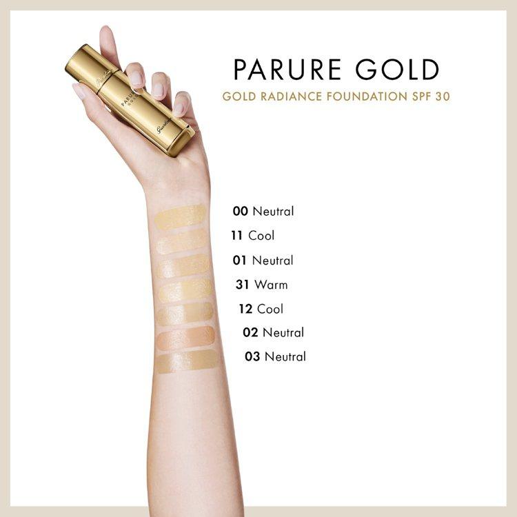嬌蘭24K純金光粉底液(7色試色),讓你展現貴婦奶油肌。圖/嬌蘭提供