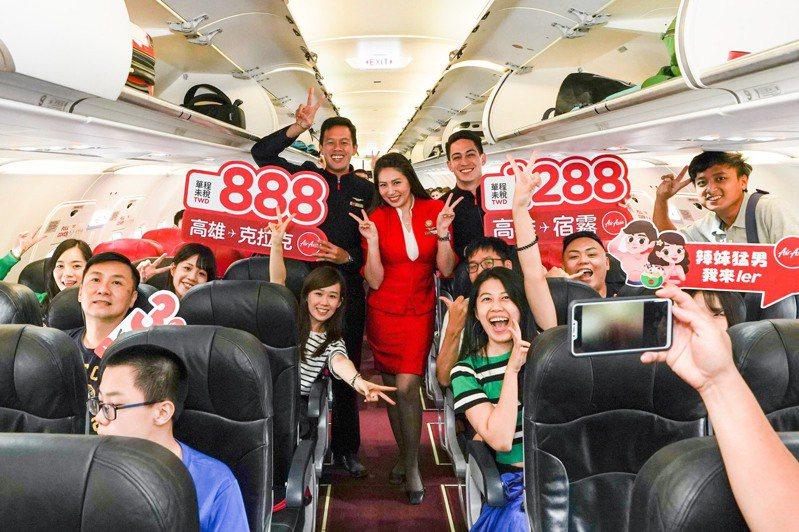 AirAsia推出從高雄飛宿霧、克拉客航線,8月1日首航就有近8成滿。圖/AirAsia提供