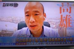 韓國瑜認柯一定選總統 「湯已經煮熟,再不喝會乾掉」