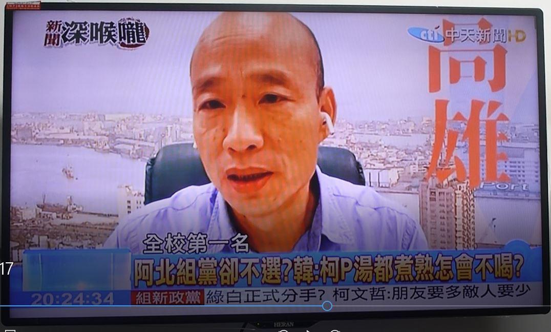 台北市長柯文哲宣布組黨,高雄市長韓國瑜說,柯一定會選總統。記者徐白櫻/翻攝