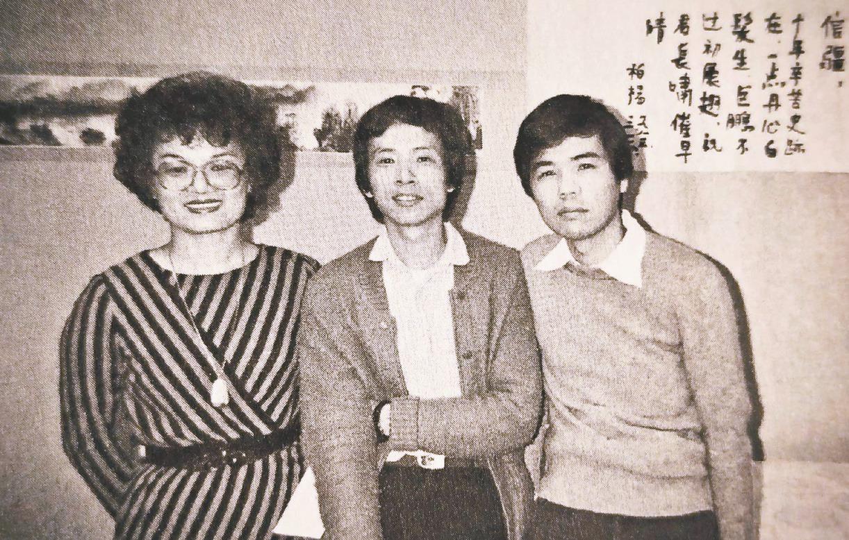 1983年3月28日,「人間雅集」歡送高信疆赴美深造。左起:季季、吳念真、陳雨航...