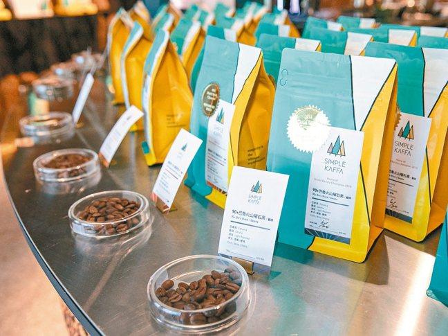 Simple Kaffa興波咖啡也販賣咖啡豆。 曾原信/攝影