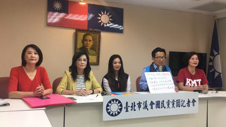 台北市長柯文哲昨日宣佈籌組政黨「台灣民眾黨」,國民黨黨團上午召開記者會正面回應。記者魏莨伊/攝影 魏莨伊