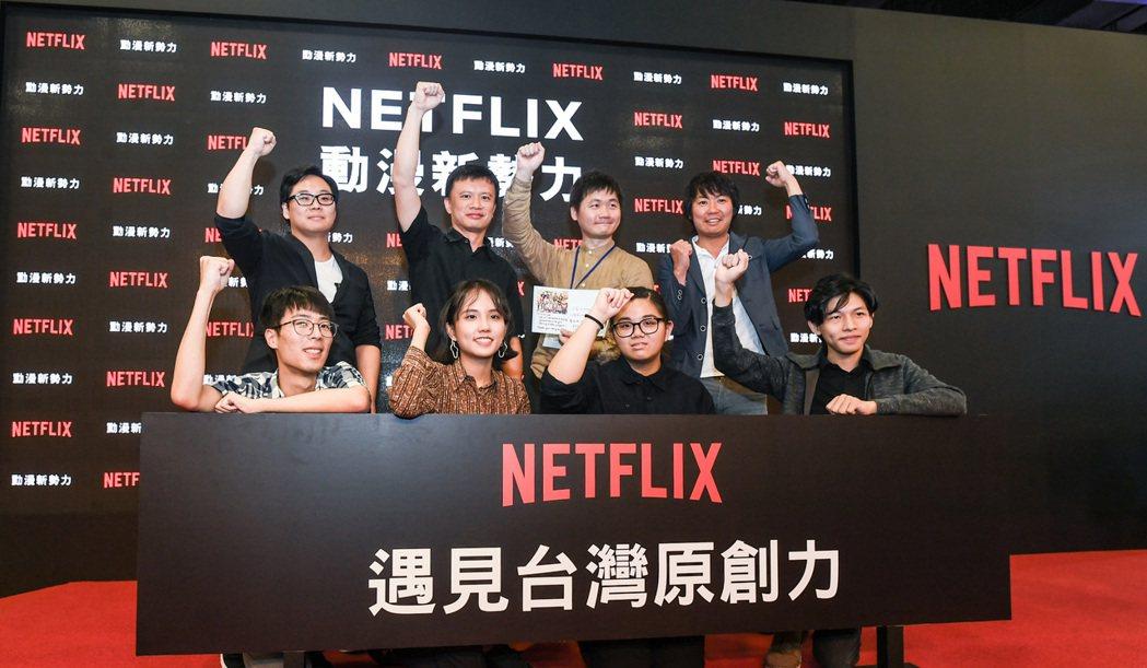 遇見台灣原創力講座成員合影 圖:Netflix提供