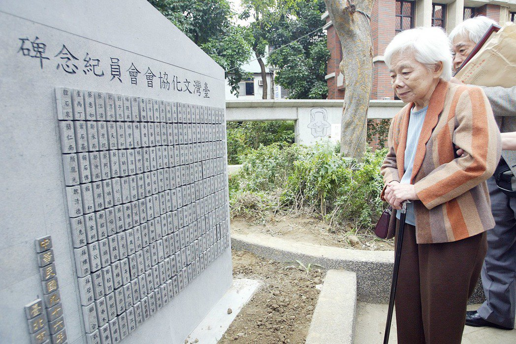 2007年,台灣民眾黨黨員蔣渭川的大女兒蔣梨雲在台灣文化協會的揭碑儀式後,凝視先...