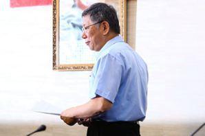 藍士博/台灣民眾黨2.0:政治人物消費歷史的指標性案例