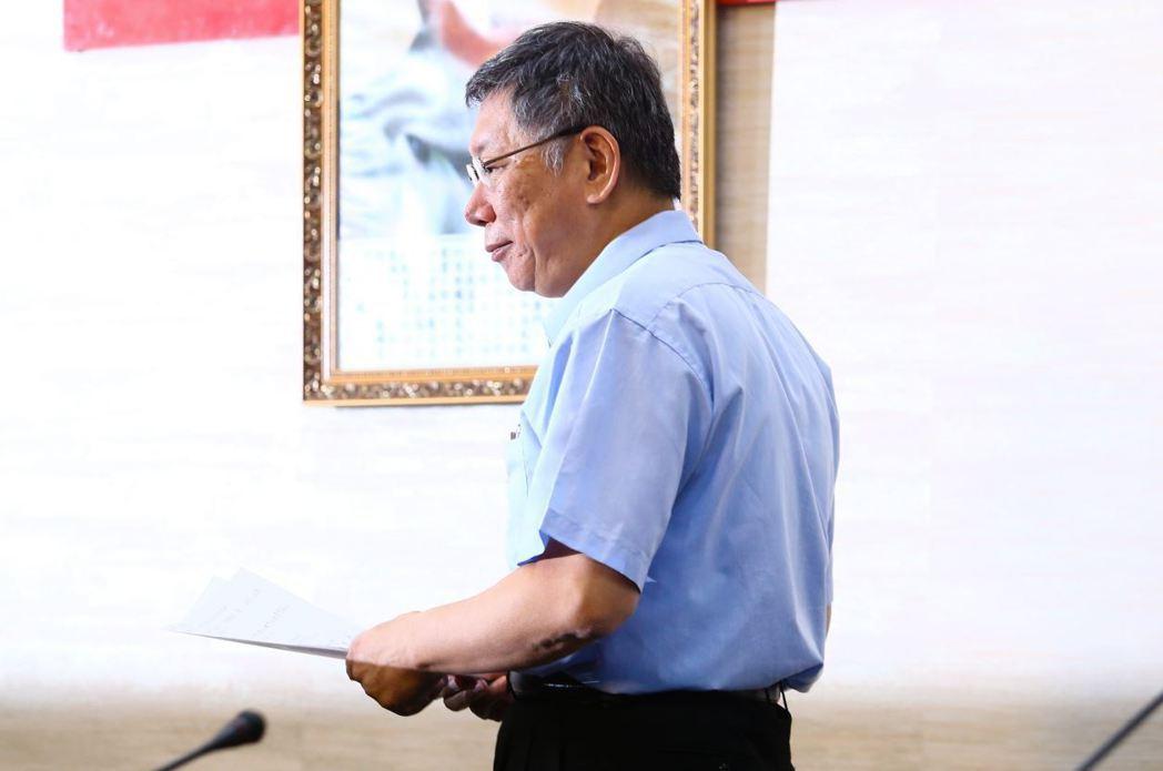 8月1日,台北市長柯文哲在市府召開記者會,回應外界對籌組台灣民眾黨的提問。 圖/...