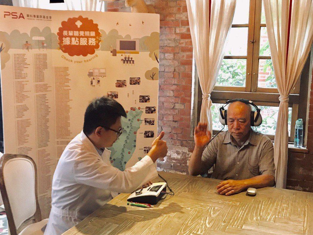 運用聽力儀進行聽力篩檢。 PSA華科慈善基金會/提供