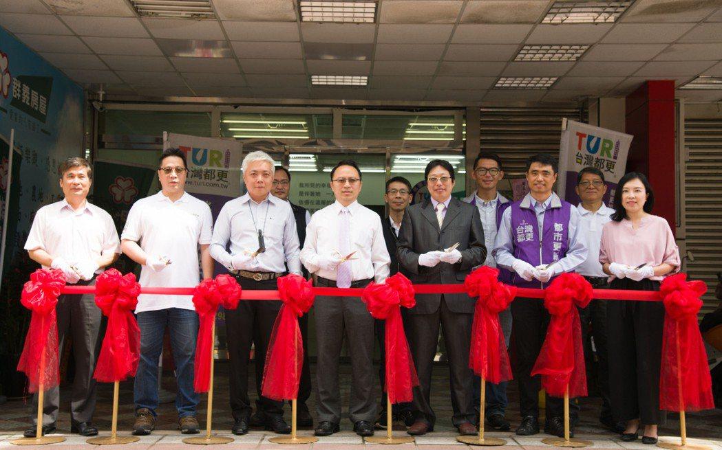 台灣都更大桃園5家諮商中心聯合開幕,造福桃園民眾。 台灣都更加盟總部/提供。