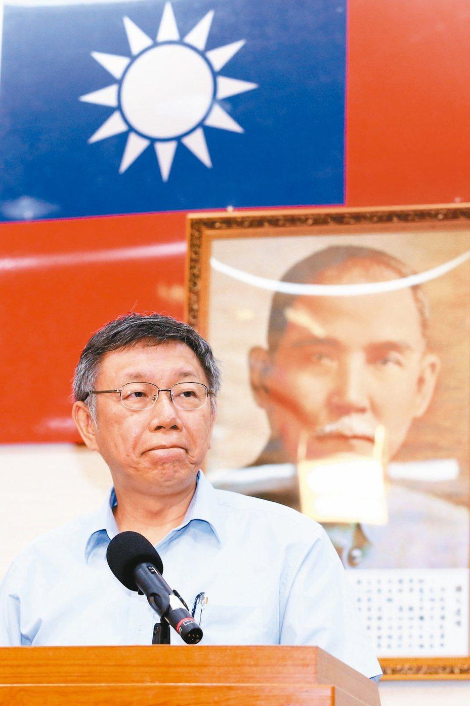 台北市長柯文哲昨天宣布將籌組「台灣民眾黨」,網路出現「殺柯」言論。記者王騰毅/攝影