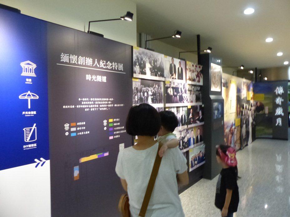 台塑生醫健康悠活館設置「緬懷台塑企業創辦人紀念特展」,讓民眾對「經營之神」王永慶、王永在昆仲傳奇,即日起,對外免費開放參觀。記者劉明岩/攝影