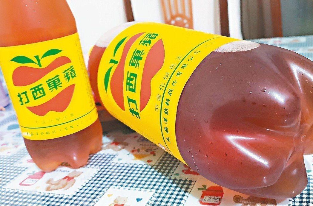 知名飲料「蘋果西打」去年7、8月爆出消費者飲用後腹瀉不事情況。圖/本報資料照片