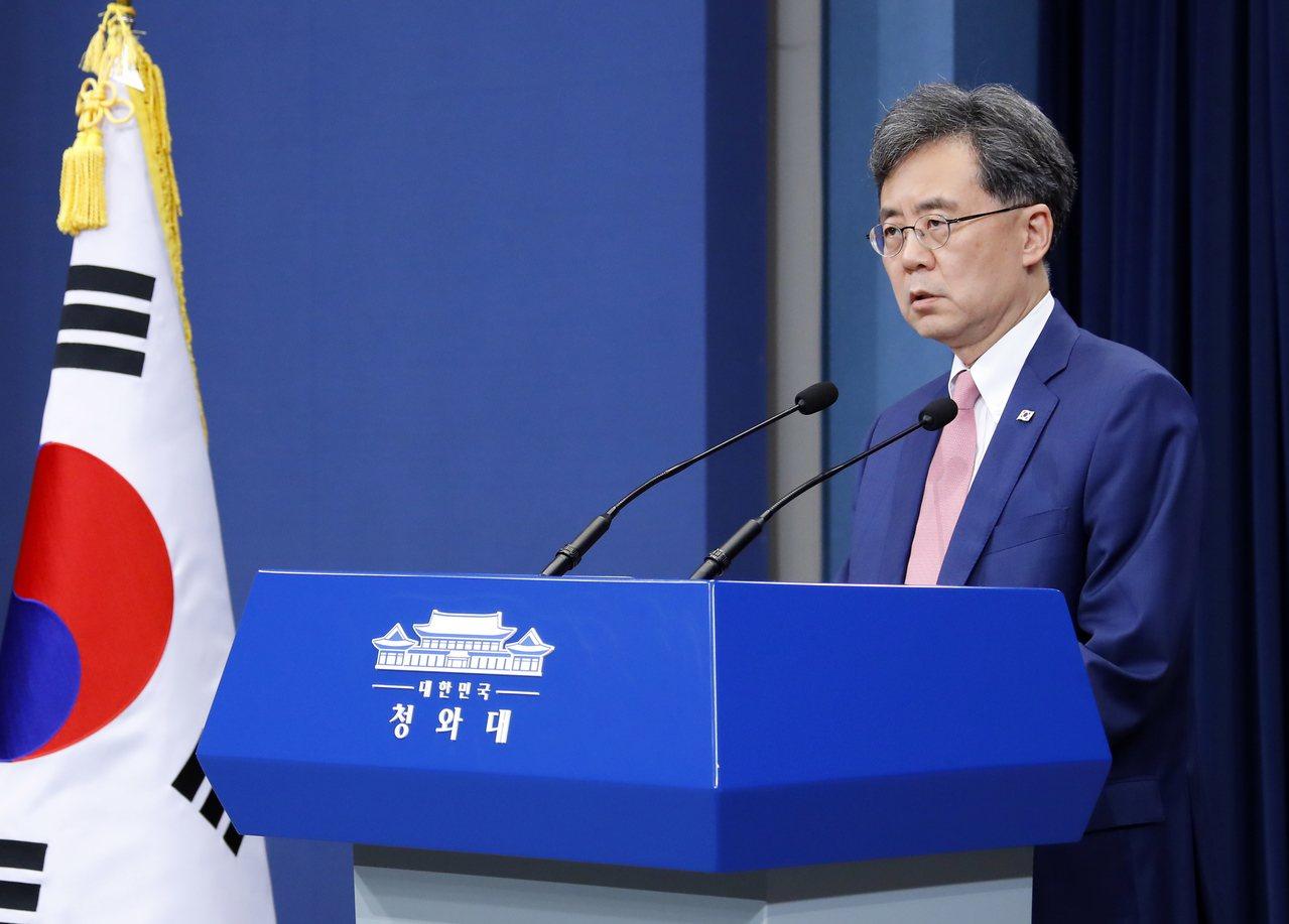 青瓦臺國家安保室第二次長金鉉宗2日舉行記者會說明南韓政府立場。歐新社