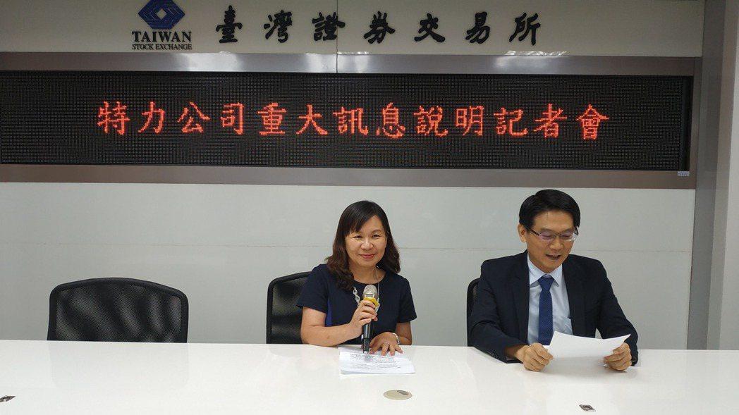 特力日前於證交所召開記者會說明轉投資和樂中國大幅度閉店案。 記者何秀玲/攝影