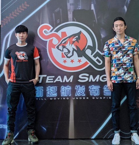 JJ林俊傑昨舉辦「Team SMG新啟航發佈會」,宣布2017年組成的電競戰隊「TEAM SMG」,與電競強隊「17 Gaming」合併,宣告全新「Team SMG」的正式誕生,也將在8月參與電競聯...