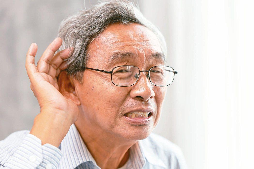 聽損提高失智風險,年逾50者應定期接受聽篩。 圖╱123RF