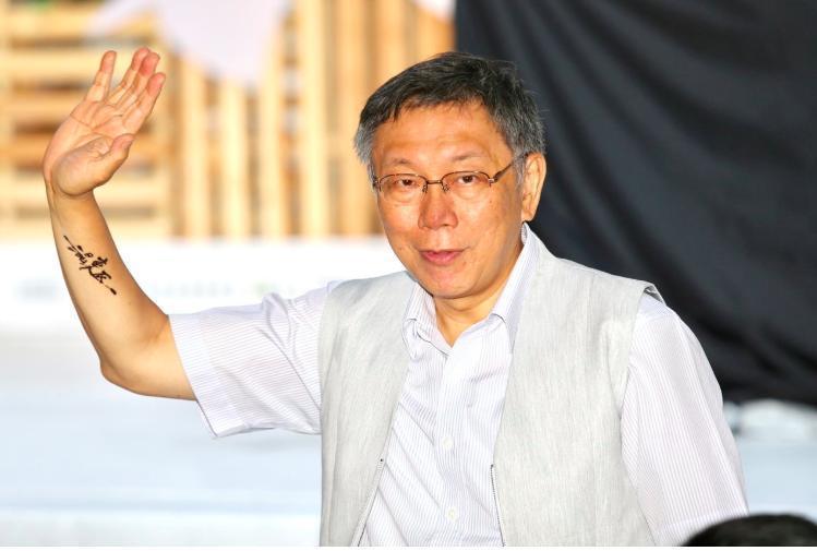台北市長柯文哲昨晚被問到,誰能做到接近他期望的下任總統標準,他毫不猶豫說,「郭台銘啊」。 圖/聯合報系資料照片