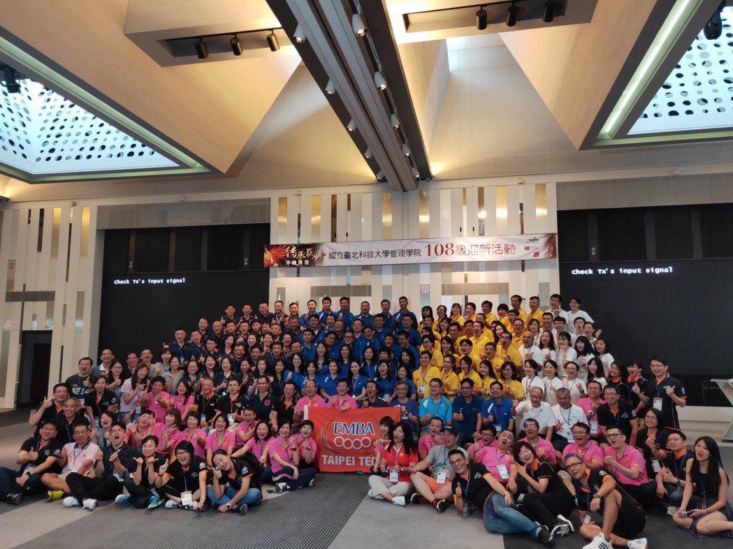 北科大EMBA在南方莊園舉辦迎新活動,迎接108級5班新生,逾200位產業菁英齊...