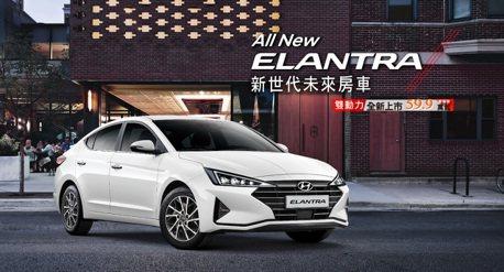 父親節Hyundai送你「88賀禮」 全車系超低月付8,880元開回家!