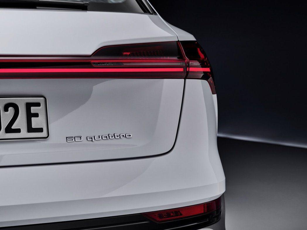 Audi推出入門款e-tron 50 quattro。 摘自Audi