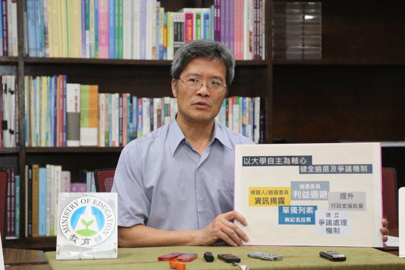 教育部人事處長陳焜元。圖/教育部提供