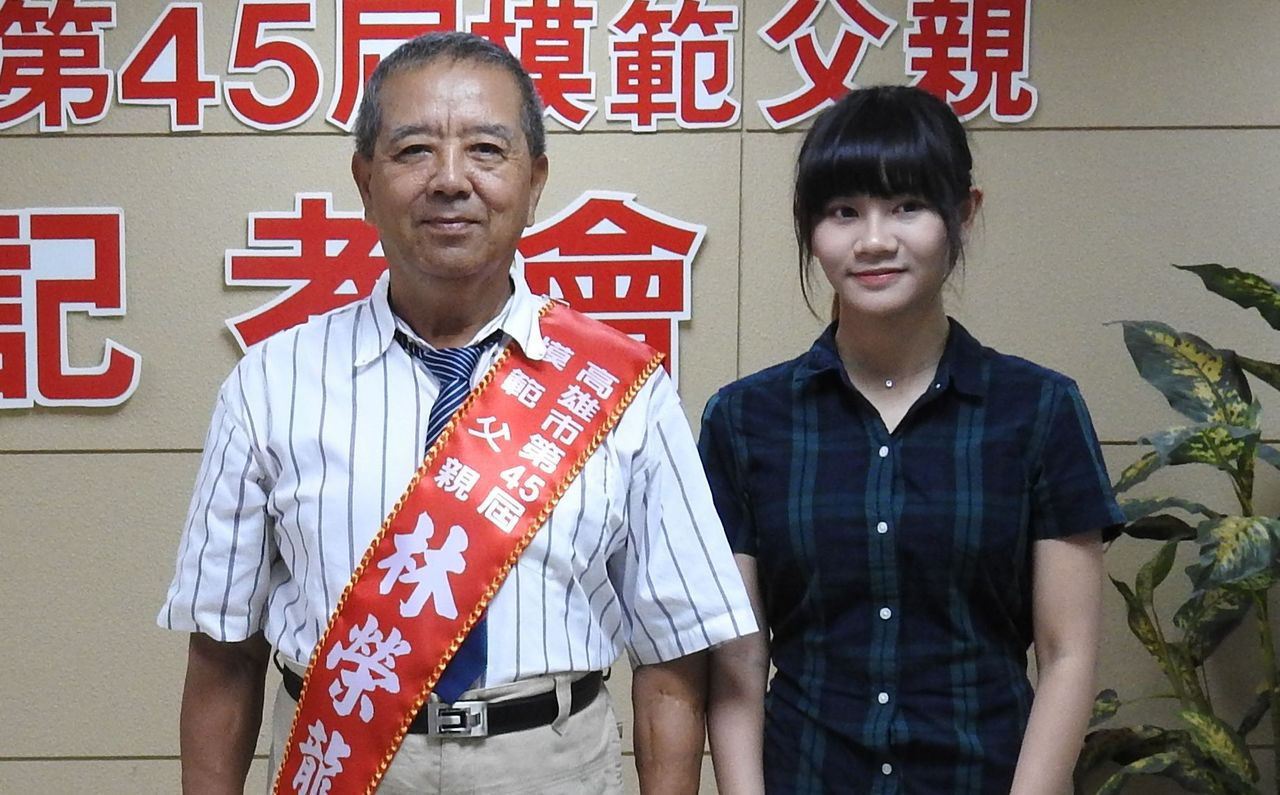 林榮龍(左)父代母職,把女兒拉拔長大,大女兒林姿妤陪同領獎 。記者謝梅芬/攝影