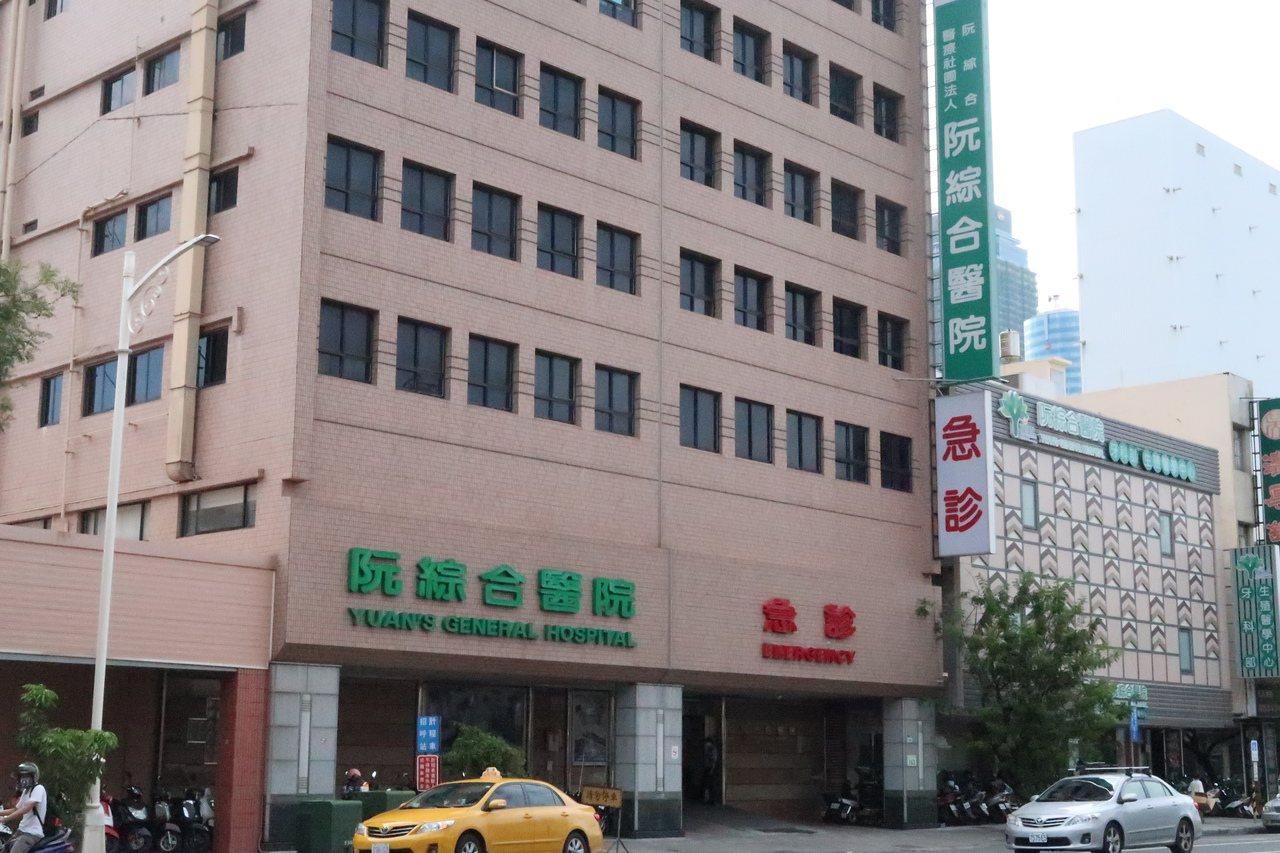 高雄知名的阮綜合醫院爆發經營權之爭。記者徐如宜/攝影