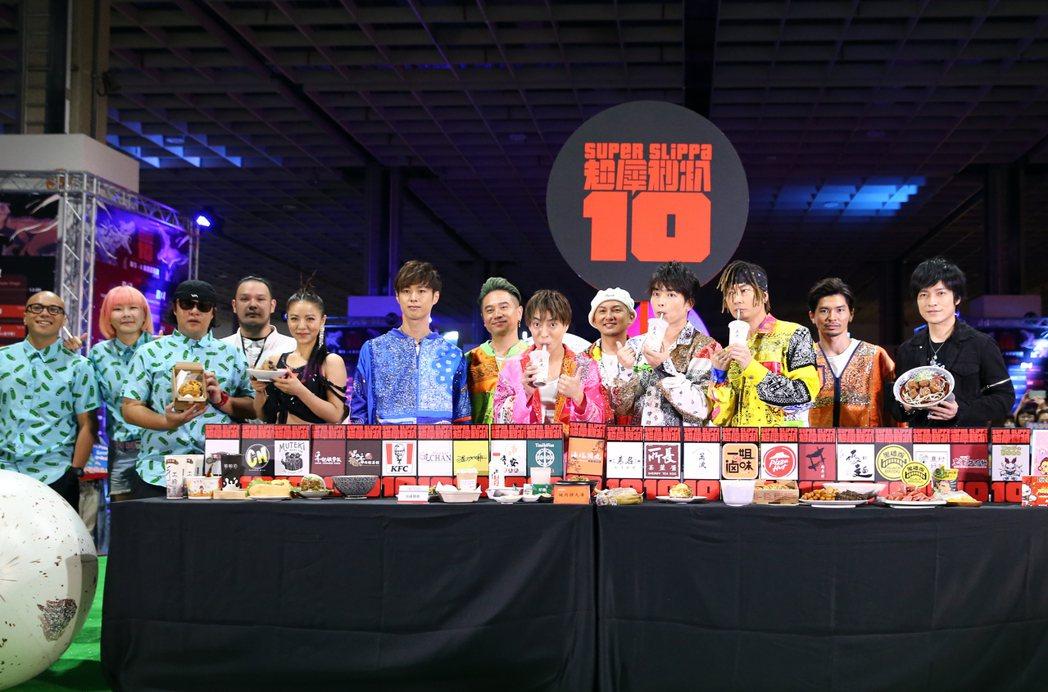 怕胖團(左起)、丁噹、DA PUMP、五月天怪獸(右)、都是「超犀利趴10」演出...
