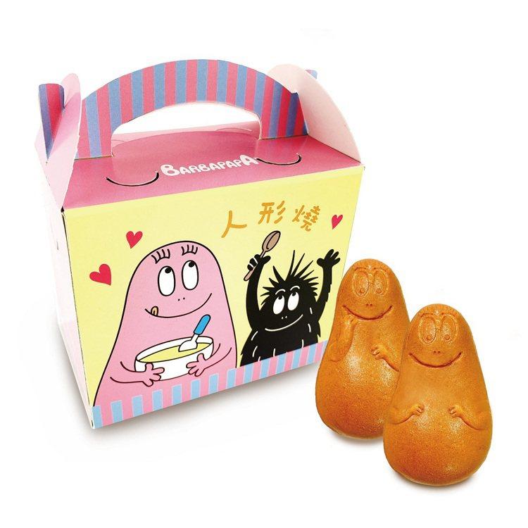 超可愛泡泡先生立體造型人形燒,4入139元。圖/Global Mall提供