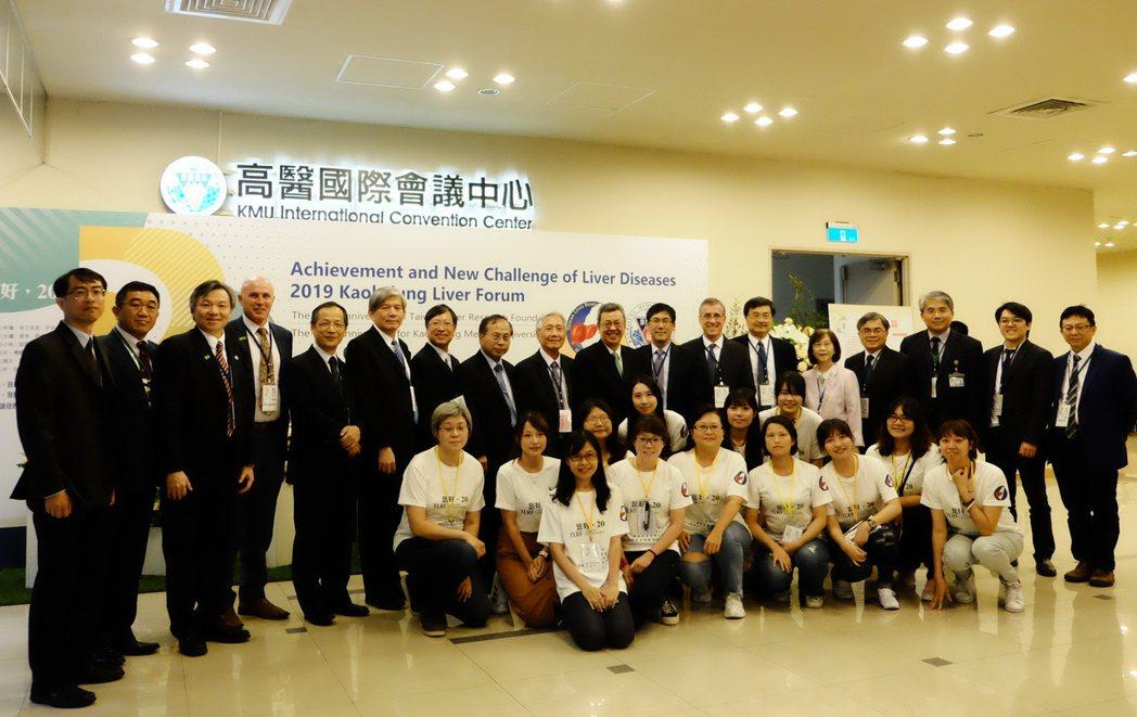 台灣肝臟學術文教基金會與高雄醫學大學在高醫合辦國際肝病研討會。圖/高雄醫學大學提...