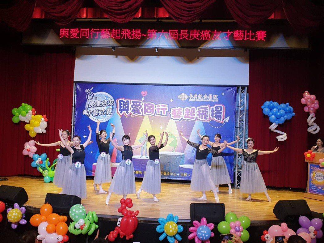 林口長庚連年6年舉辦癌友才藝大賽,今年共有10組癌友隊伍參賽,才藝表演項目多元有...