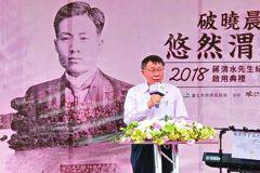 聯合報社論/「台灣民眾黨」催化太陽花的凋謝