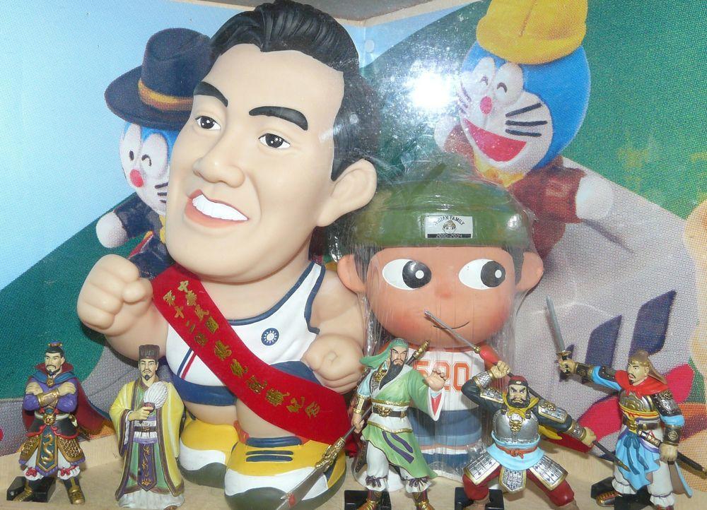 馬英九和陳水扁的公仔。圖/聯合報系資料照片