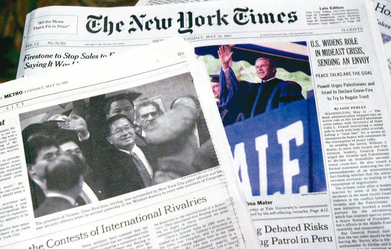 圖為當年紐約時報刊出前總統陳水扁過境美國的畫面。 圖/聯合報系資料照片