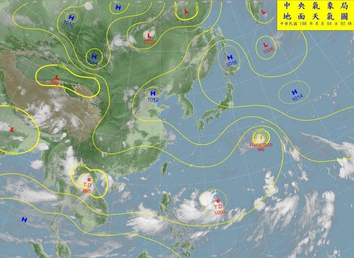 目前太平洋地區有一個颱風,以及二個熱帶性低氣壓(T.D.)。圖/取自氣象局網站