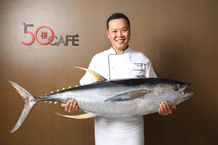 50樓Cafe推出整尾黃鰭鮪魚,提供消費者品嘗。圖/50樓Cafe提供