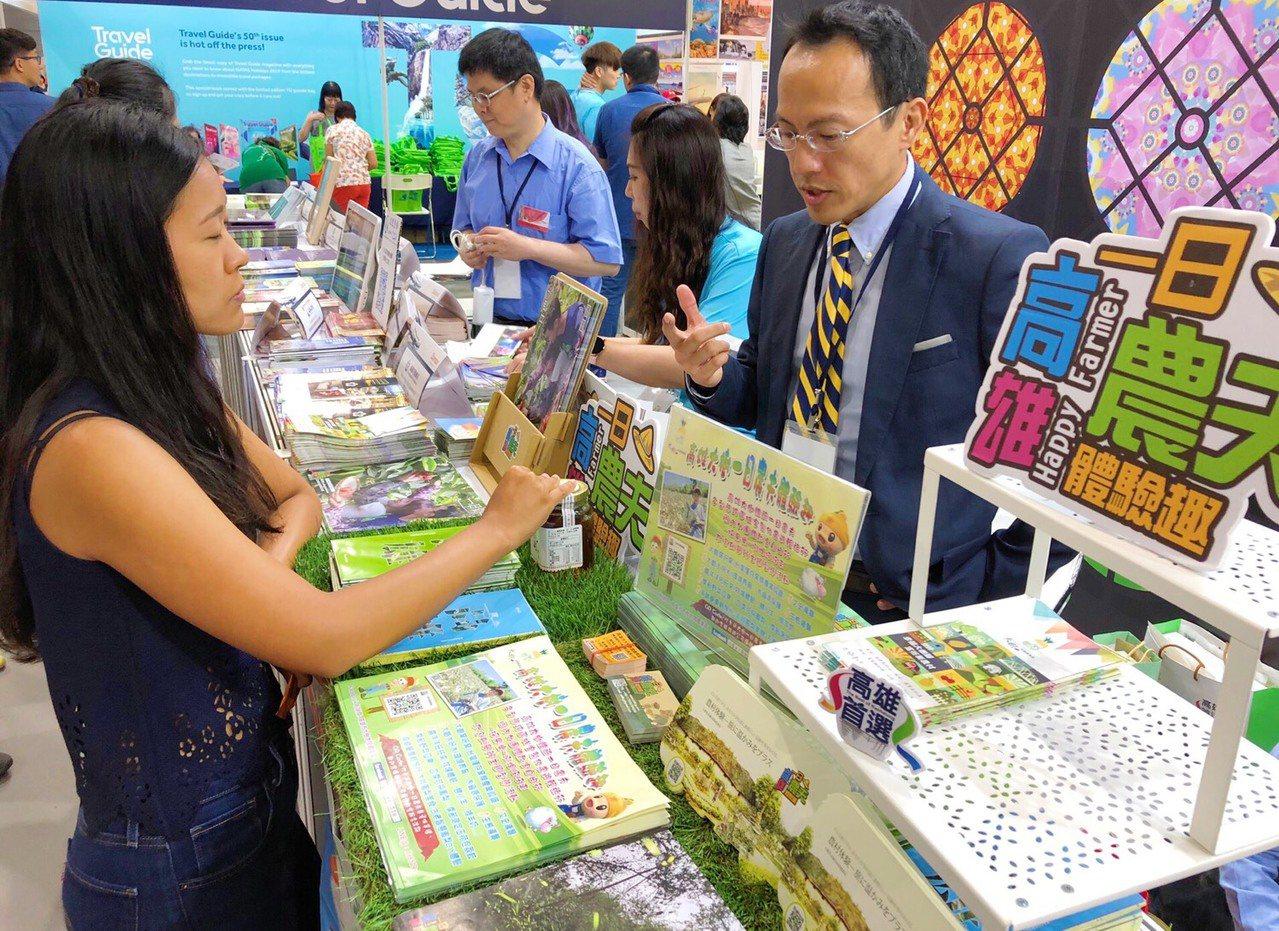 高雄市農業局今天到新加坡參加國際旅展,主要介紹高雄農特產品與農村旅遊。圖/高雄市...
