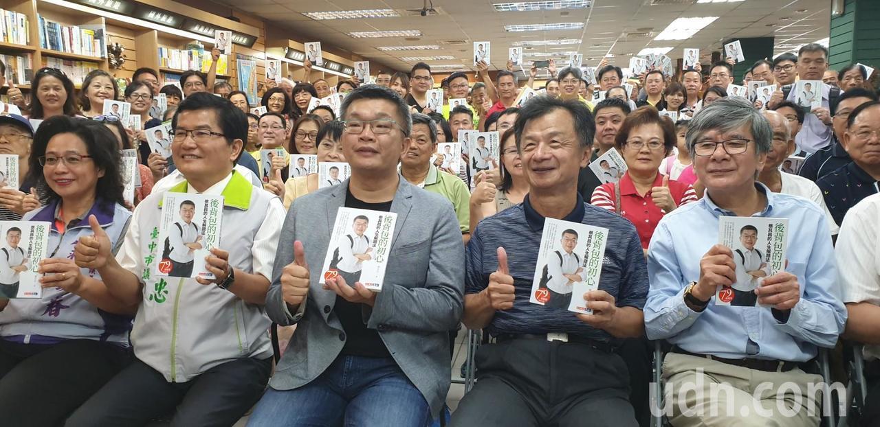 立法院副院長蔡其昌今天在豐原三民書局,舉辦新書簽名會。記者游振昇/攝影