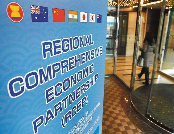 RCEP距談成貿易協議又更進一步。報系資料照