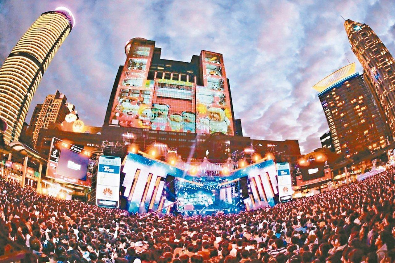 2019新北歡樂耶誕城預計11月15日登場,將帶來一波國內外旅客前來遊玩。 圖/...