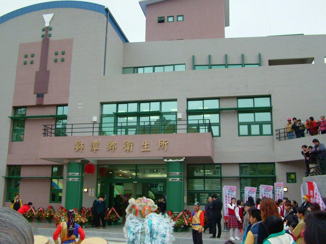 獅潭鄉衛生所因主任出缺,只能由外地支援醫師看診。 圖/聯合報系資料照片