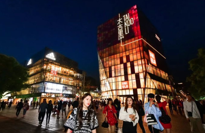 三里屯、國貿、五棵松是北京三大夜經濟中心。 (搜狐網)