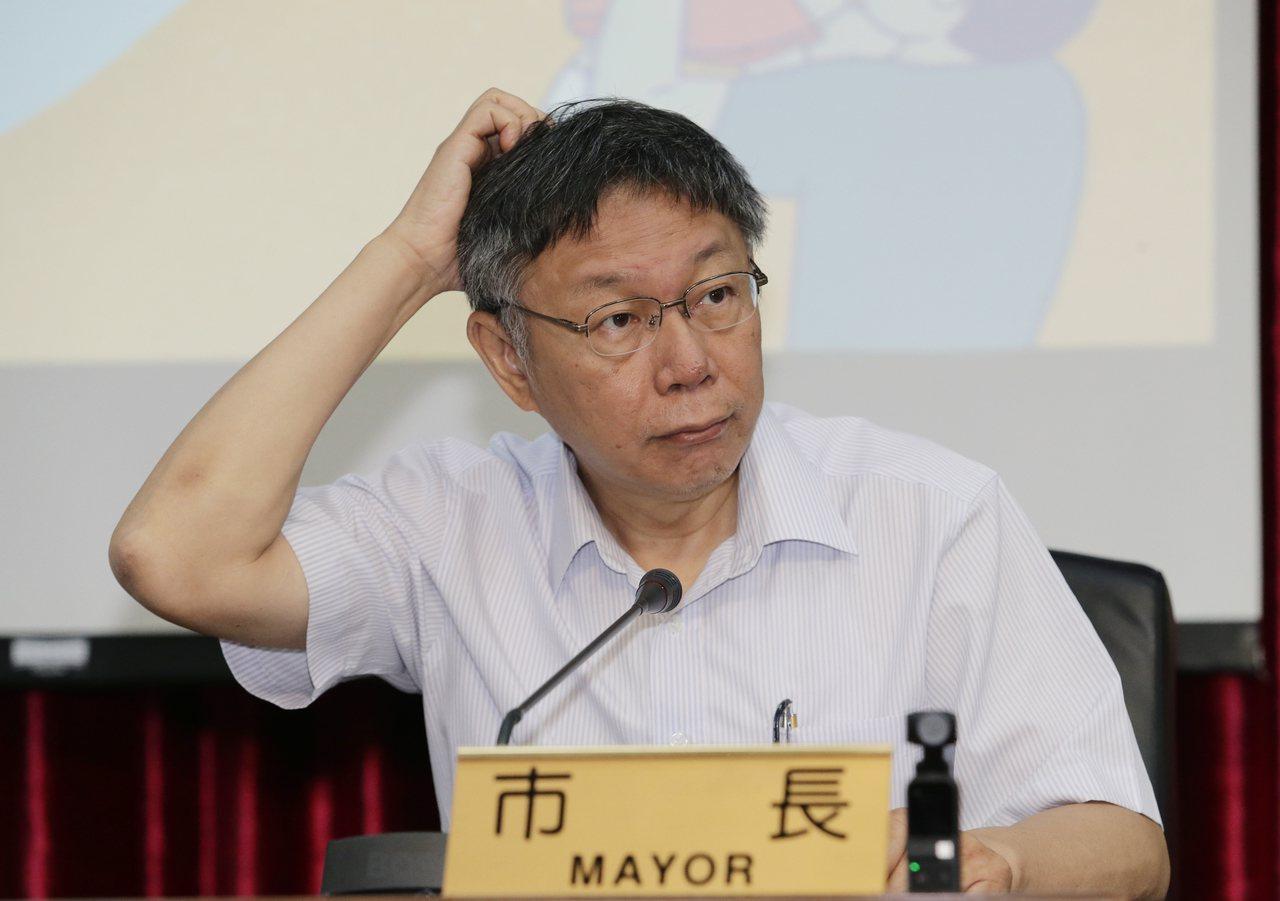 台北市長柯文哲語出驚人,指蔡英文沒有貪汙,但她身邊的人都有。 記者許正宏/攝影
