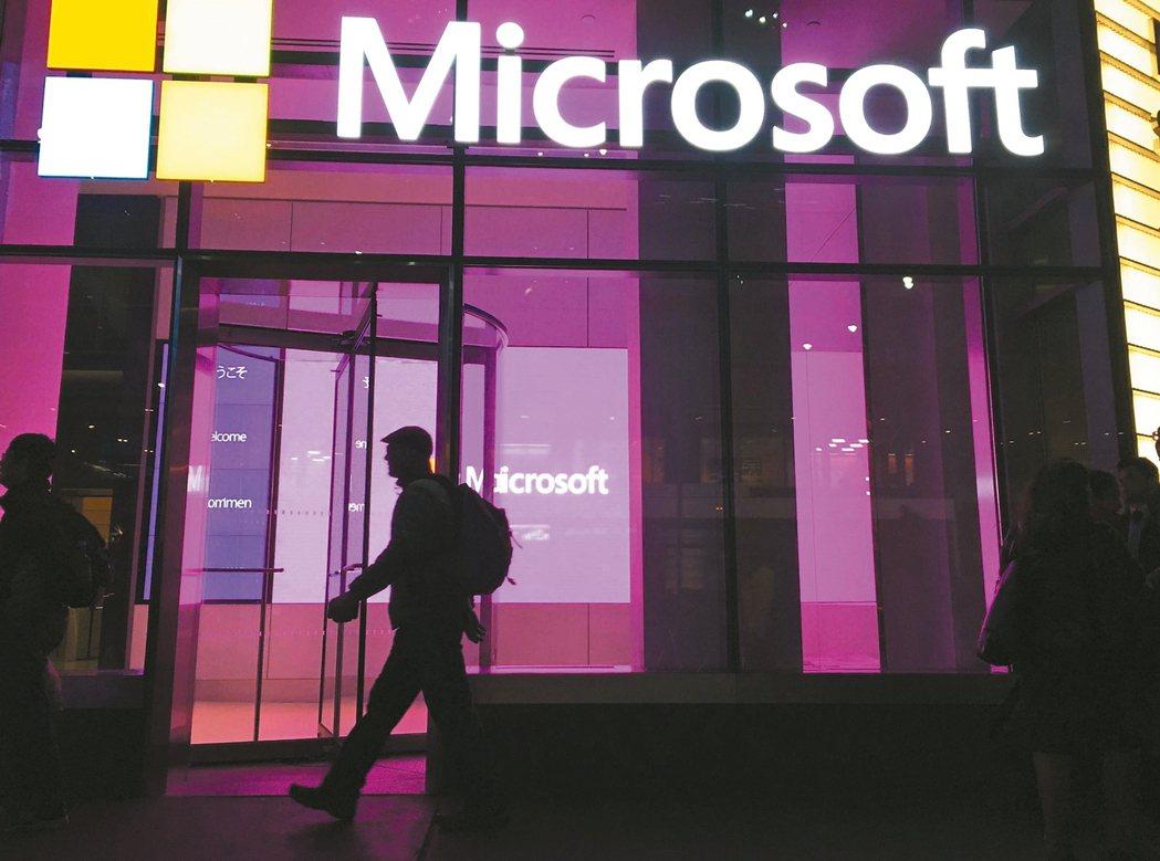 科技大廠微軟(Microsoft)讓員工「在家上班」避免感染風險。 美聯社
