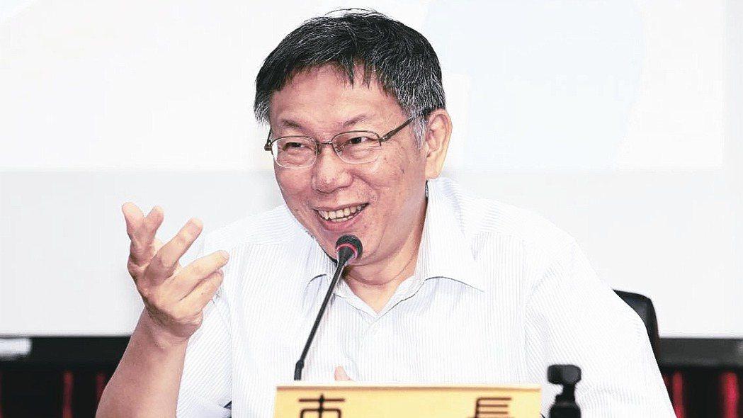 台北市長柯文哲上午出席「助妳好孕3.0 我們的孩子,我們一起養」政策說明會,會後...